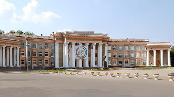 Фото дворец молодежи УГНТУ