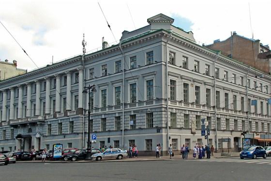 Фото гороховая, 2. Музей истории политической полиции России
