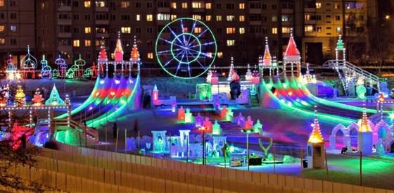 Фото парк Ледяной городок «Хрустальная сказка»