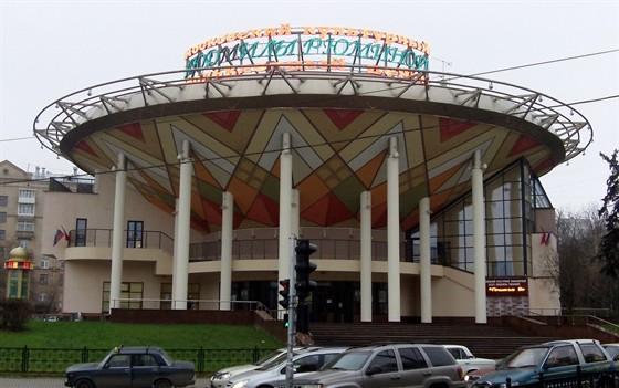 Фото культурный фольклорный центр Людмилы Рюминой