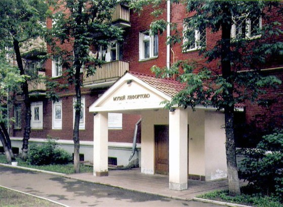 Фото музей истории Лефортово