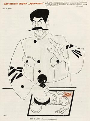 Репродукция из «Крокодила», 1923, №40 (шарж на Сталина)