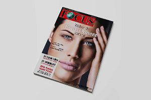 Обложка журнала Focus, одного из трех самых популярных общественно-политических еженедельников Германии (тираж — 504226)