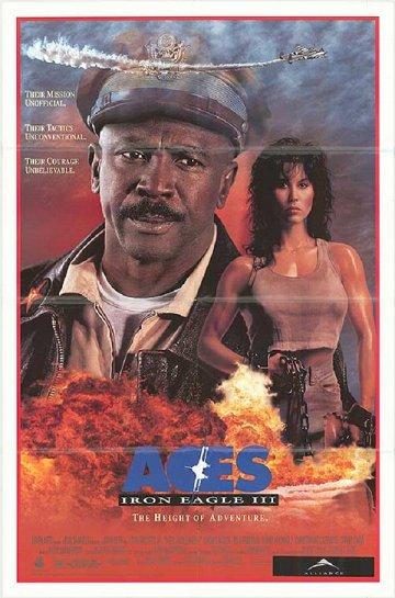 Постер Железный орел-3: Асы