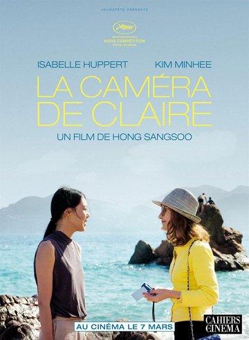 Постер Камера Клэр