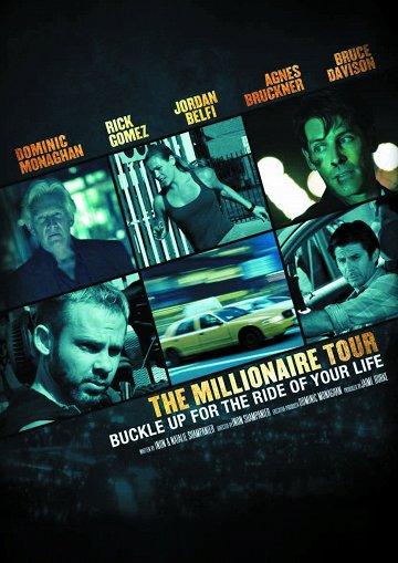 Постер Турне миллионера