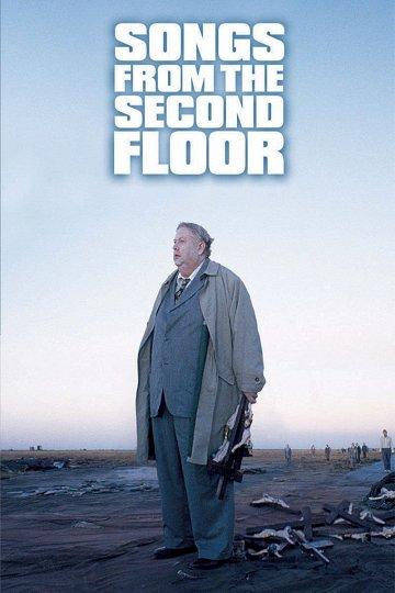 Постер Песни со второго этажа