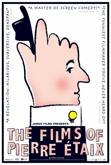 Постер Разрыв