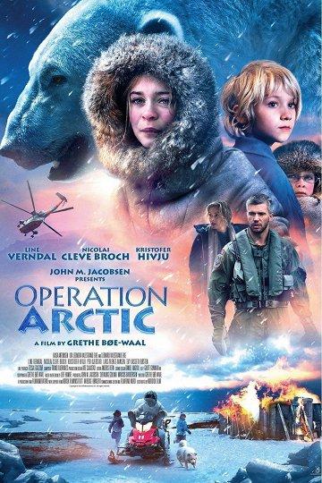 Постер Выжить в Арктике