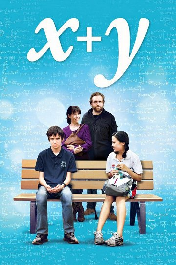 Постер X+Y