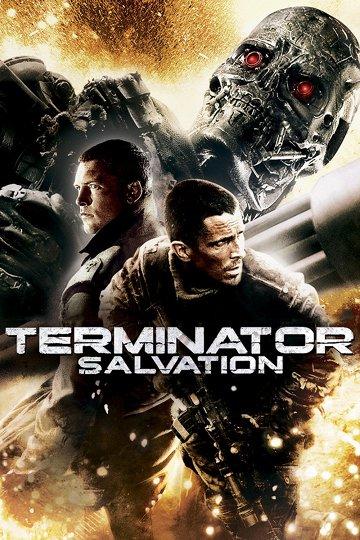 Постер Терминатор: Да придет спаситель