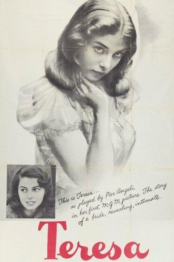 Постер Тереза
