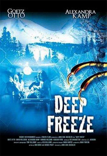 Постер Ледяные чудовища