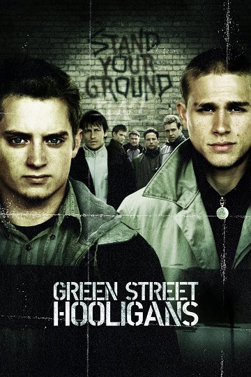 Постер Хулиганы