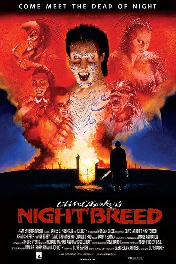 Постер Ночной народ