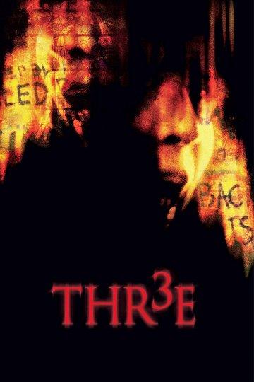 Постер Три ключа