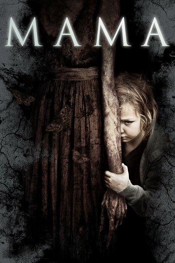 Постер Мама