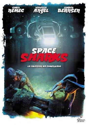 Постер Бешеные акулы