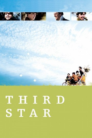 Постер Третья звезда