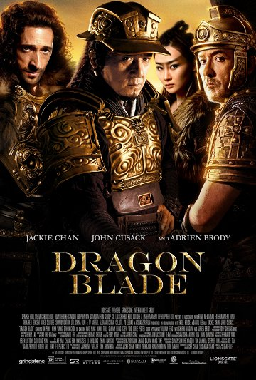Постер Меч дракона