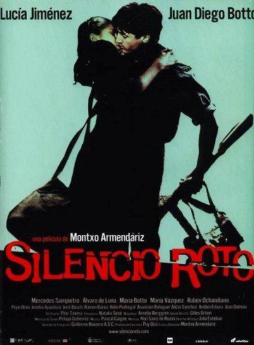 Постер Нарушенная тишина