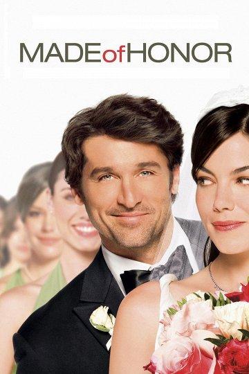 Постер Друг невесты