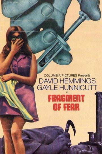 Постер Доля страха