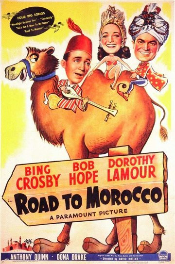 Постер Дорога в Марокко