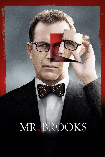 Постер Кто вы, мистер Брукс?