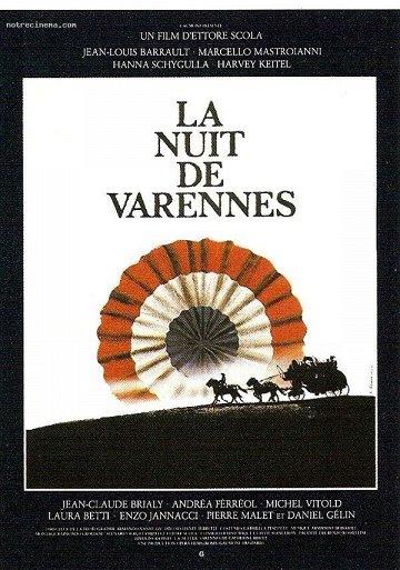 Постер Ночь Варенны