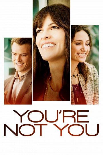 Постер Ты не ты