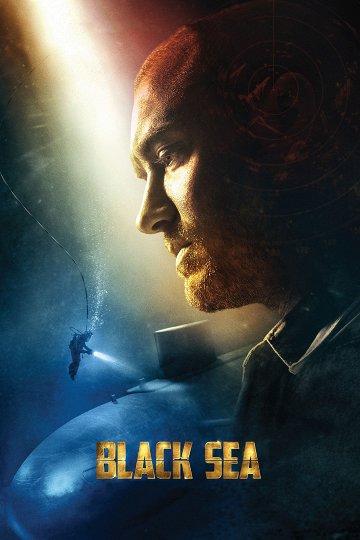 Постер Черное море