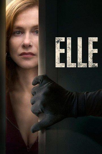 Постер Она
