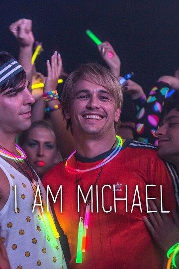 Постер Меня зовут Майкл