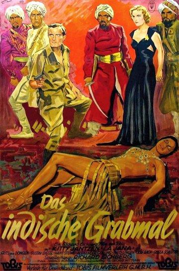 Постер Индийская гробница