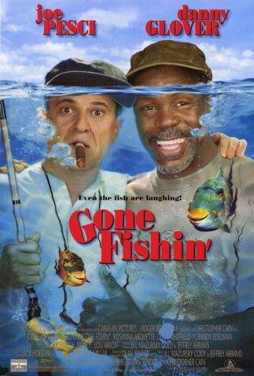 Постер На рыбалку!