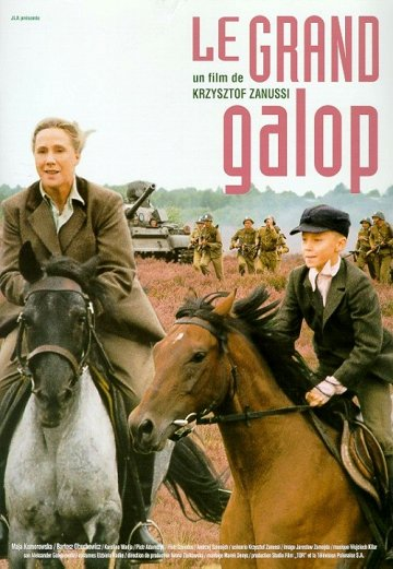 Постер Галоп