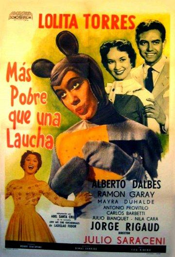 Постер Беднее церковной мыши