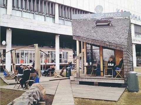 Caffe del parco в парке искусств «Музеон»