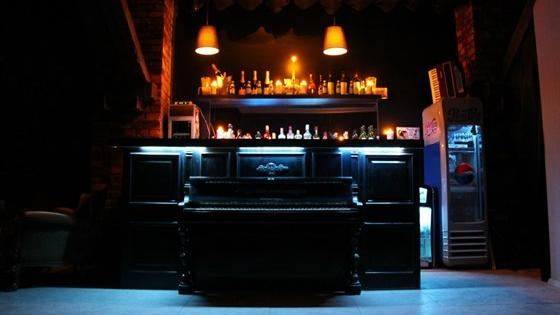 Friends Only Bar