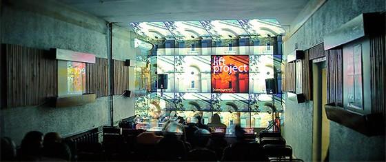Киноклуб Lift-кино