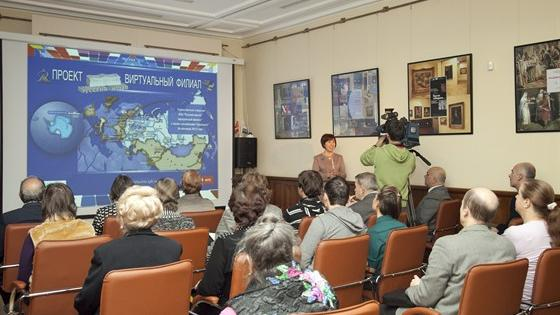 Русский музей: виртуальный филиал