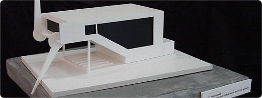 Первая выставка современной архитектуры