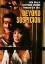Вне подозрений (Beyond Suspicion)