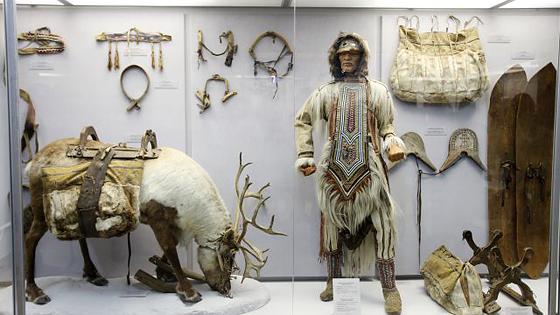 Сибирь в древности