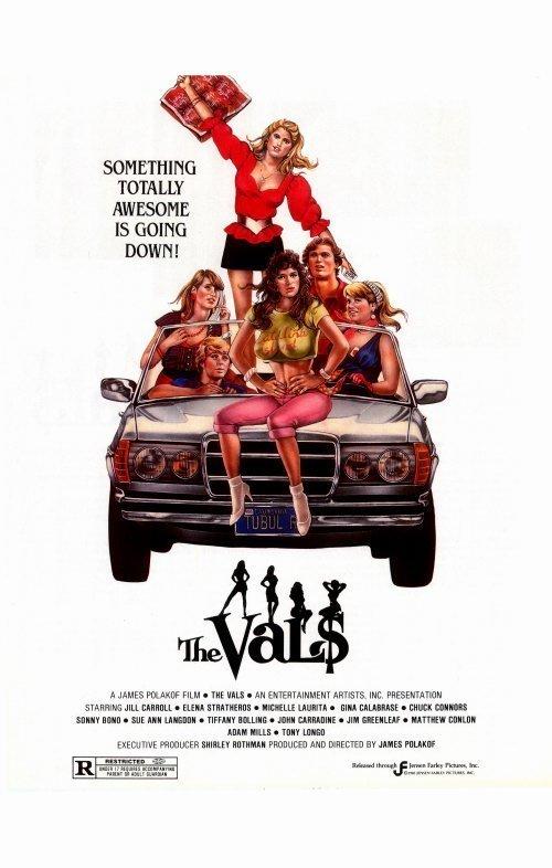 Девушки долины (The Vals)