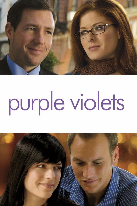Одноклассники (Purple Violets)