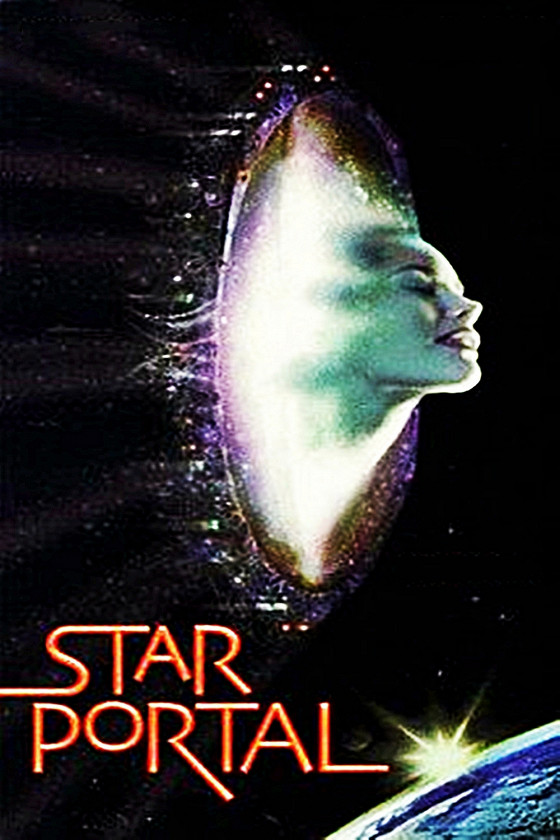 Последняя надежда (Star Portal)