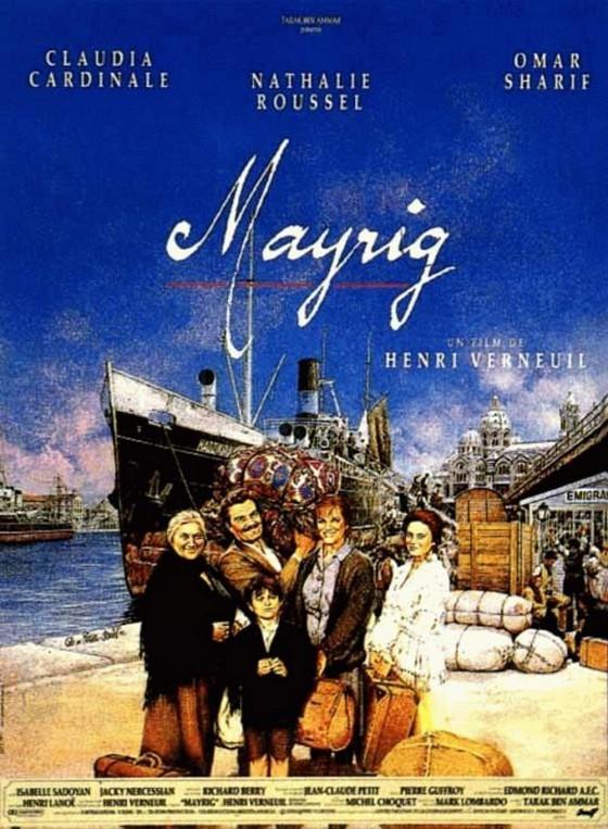 Майриг (Mayrig)