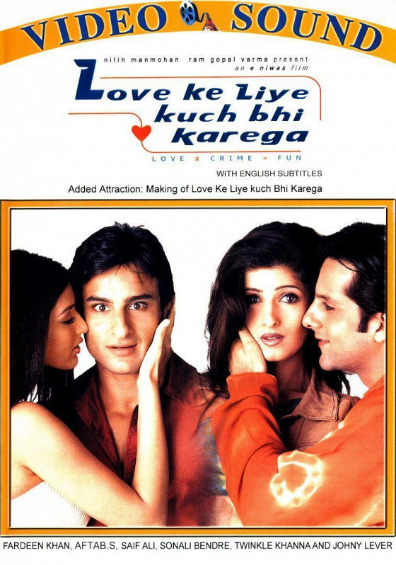 Ради любви (Love Ke Liye Kuch Bhi Karega)